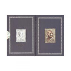 تمبر نقره مهاتما گاندی 1396 - پنج گرمی