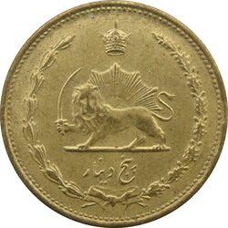 سکه 5 دینار 1318 - رضا شاه