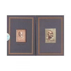 سری تمبر های مهاتما گاندی 1396