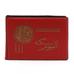 آلبوم خشابی سکه با گنجایش 48 سکه