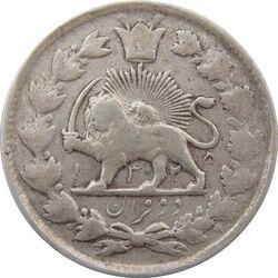 سکه 2 قران 1325 (5 تاریخ بزرگ) - محمد علی شاه