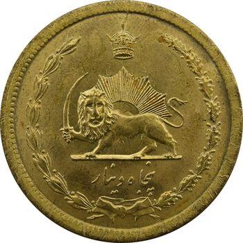 سکه 50 دینار 1343 - UNC - محمد رضا شاه