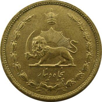 سکه 50 دینار 1344 - MS64 - محمد رضا شاه
