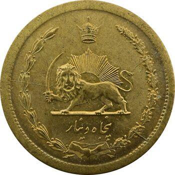 سکه 50 دینار 1347 - UNC - محمد رضا شاه