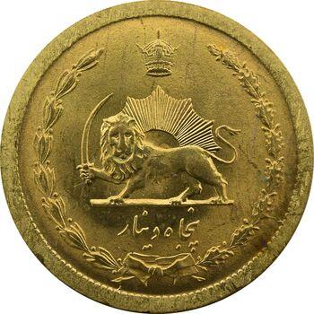 سکه 50 دینار 1349 - UNC - محمد رضا شاه