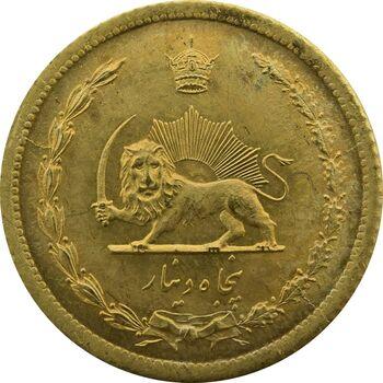 سکه 50 دینار 1351 - UNC - محمد رضا شاه