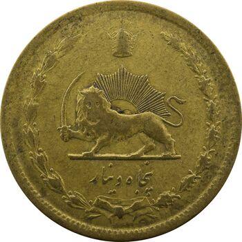 سکه 50 دینار 1343 - VF - محمد رضا شاه