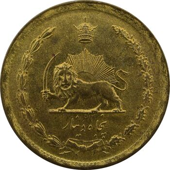 سکه 50 دینار 2535 - UNC - محمد رضا شاه