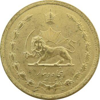 سکه 50 دینار 1333 - UNC - محمد رضا شاه