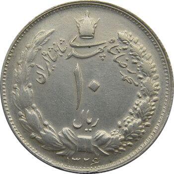 سکه 10 ریال 1326 - EF45 - محمد رضا شاه