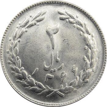 سکه 2 ریال 1366 (مکرر تاریخ) - جمهوری اسلامی