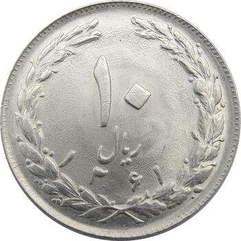 سکه 10 ریال 1361 - تاریخ کوچک پشت باز - جمهوری اسلامی