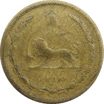 سکه 10 دینار 1315 - VF25 - رضا شاه