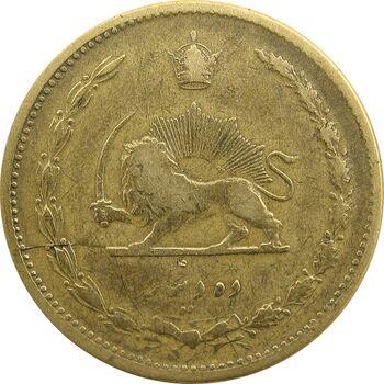 سکه 10 دینار 1320 - VF20 - رضا شاه