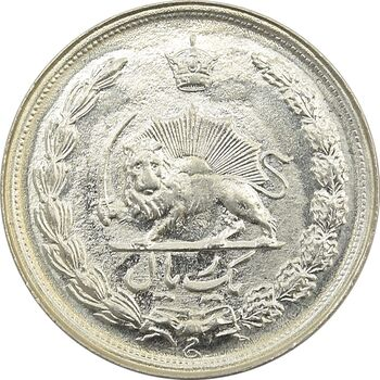 سکه 1 ریال 2536 آریامهر - UNC - محمد رضا شاه