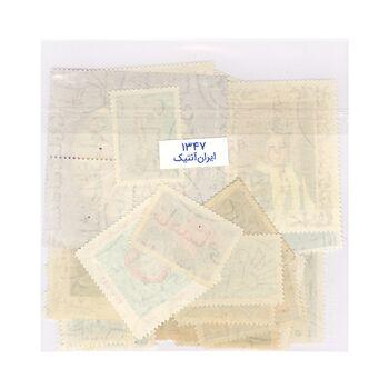 مجموعه تمبرهای یادگاری سال 1347 - محمد رضا شاه