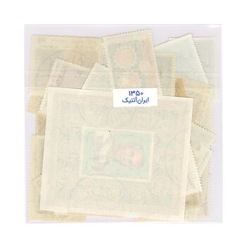 مجموعه تمبرهای یادگاری سال 1350 - محمد رضا شاه