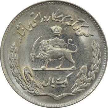 سکه 1 ریال 1354 یادبود فائو - UNC - محمد رضا شاه