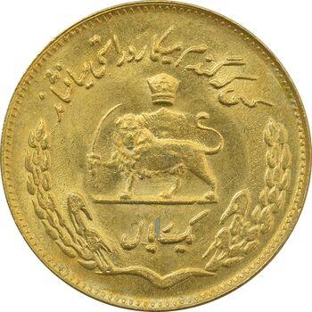 سکه 1 ریال 1351 یادبود فائو (طلایی) - MS63 - محمد رضا شاه