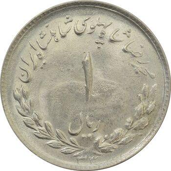 سکه 1 ریال 1333 - UNC - محمد رضا شاه