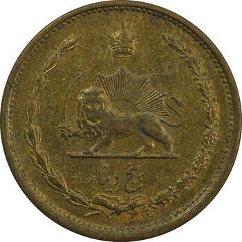 سکه 5 دینار 1316 - MS62 - رضا شاه