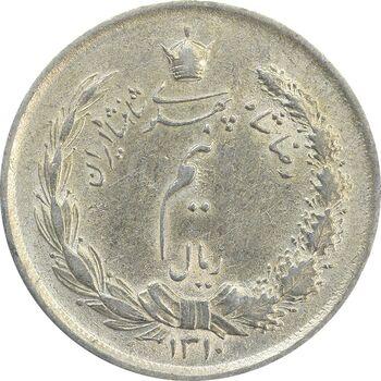 سکه نیم ریال 1310 - AU58 - رضا شاه