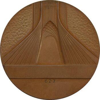 مدال یادبود بازی های آسیایی تهران 1353 (ساختمان آزادی) - EF - محمد رضا شاه