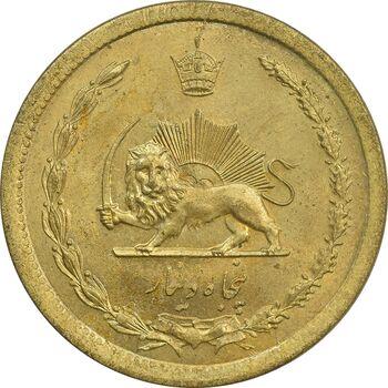 سکه 50 دینار 1343 - MS64 - محمد رضا شاه