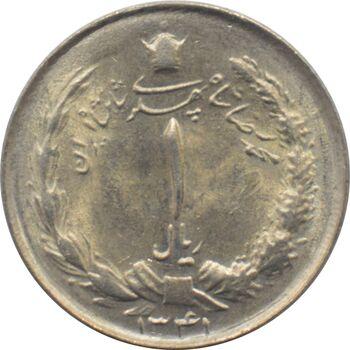 سکه 1 ریال دو تاج 1341 محمد رضا شاه پهلوی