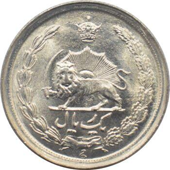 سکه 1 ریال دو تاج 1345 محمد رضا شاه پهلوی
