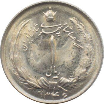 سکه 1 ریال دو تاج 1346 محمد رضا شاه پهلوی