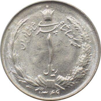 سکه 1 ریال دو تاج 1349 محمد رضا شاه پهلوی