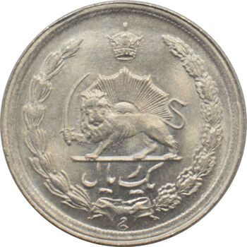 سکه 1 ریال دو تاج 1351 محمد رضا شاه پهلوی