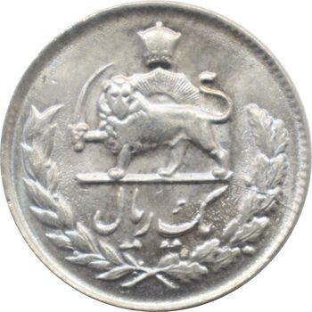 سکه 1 ریال 1332 - مصدقی - نوشته کوچک - محمد رضا شاه پهلوی