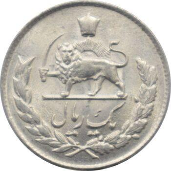 سکه 1 ریال 1334 - مصدقی - محمد رضا شاه پهلوی