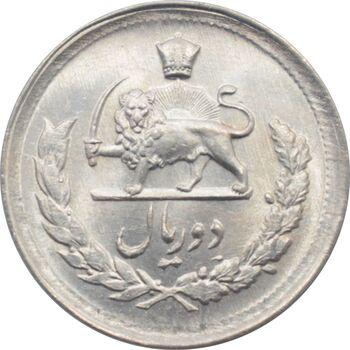 سکه 2 ریال 1331 - مصدقی - محمد رضا شاه پهلوی