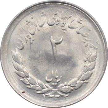 سکه 2 ریال 1332 - مصدقی - محمد رضا شاه پهلوی