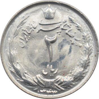 سکه 2 ریال 1343 محمد رضا شاه پهلوی