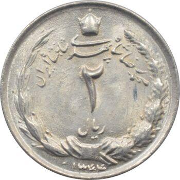 سکه 2 ریال 1344 محمد رضا شاه پهلوی