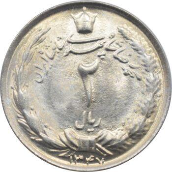 سکه 2 ریال 1347 محمد رضا شاه پهلوی