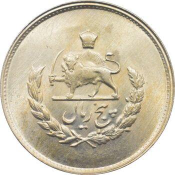 سکه 5 ریال 1331 - مصدقی - محمد رضا شاه پهلوی