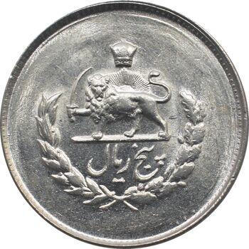 سکه 5 ریال 1332 محمد رضا شاه پهلوی