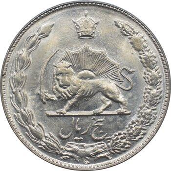 سکه 5 ریال 1354 - آریامهر - محمد رضا شاه پهلوی