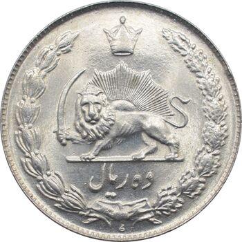 سکه 10 ریال 1338 محمد رضا شاه پهلوی
