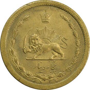 سکه 50 دینار 13481 (ترک قالب) - MS62 - محمد رضا شاه