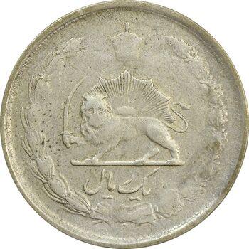 سکه 1 ریال 1325 - VF - محمد رضا شاه