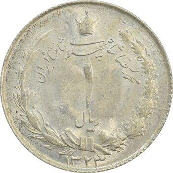 سکه 1 ریال 1323 - MS62 - محمد رضا شاه