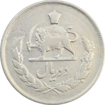 سکه 2 ریال 1332 مصدقی - VF25 - محمد رضا شاه