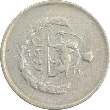سکه 2 ریال 1334 مصدقی (چرخش 90 درجه) - VF35 - محمد رضا شاه