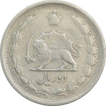 سکه 2 ریال 1339 - VF25 - محمد رضا شاه